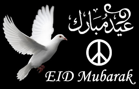 eid_message