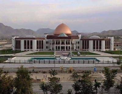 Afghanistan's new parliament building