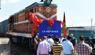 People attend the launching ceremony of the first freight train from Yiwu to Afghanistan in Yiwu, east China's Zhejiang Province, Aug. 28, 2016. (Xinhua/Gong Xianming)