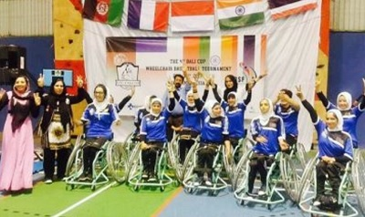 Afghan Women's Wheelchair Basketball Team