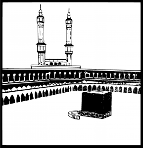 mecca-saudi-arabia